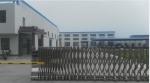 上海巨朗实业有限公司