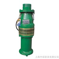 QY25-90/3-11充油式潜水电泵