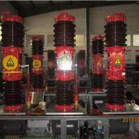供应SF6断路器LW8-40.5六氟化硫断路器云南