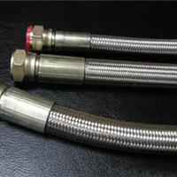 供应铠装钢丝隔热胶管-河北隆众橡胶制品