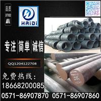 供应K460 韧性高耐磨铬钢