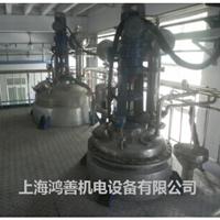 树脂生产线,生产树脂成套设备