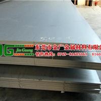 供应sk7弹簧钢板