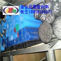 中山现货供应PPO板和棒材