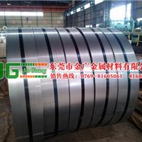 供应sk7锰钢片|sk7锰钢带|sk7锰钢板