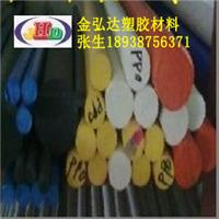 供应工程材料PPO黑色板材