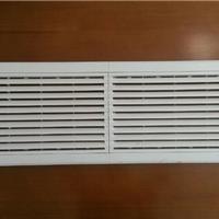 供应一次成型中央空调回风口  双层风口