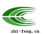 广州市志丰贸易有限公司