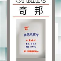 供应奇邦纸筋灰 厂家直销 广州中泰建材厂