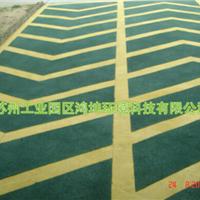 车库止滑坡道材料 骨料生产销售 环保