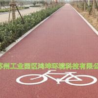 彩色防滑路面 底涂 健身步道 自行车道材料