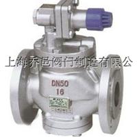 供应上海YG43H高灵敏度蒸汽减压阀厂家价格