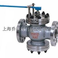 供应上海杠杆式蒸汽减压阀Y45H厂家价格