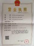 安平县万庆达丝网制品有限公司