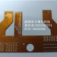 FPC多层板,软硬结合板生产厂家