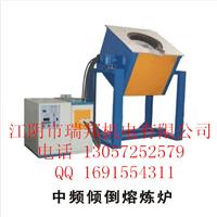 安徽熔铜炉厂家 品牌熔铜炉全国特卖