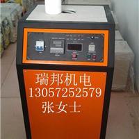 山东厂家热卖专业熔炼浇筑戒指 手镯熔金炉