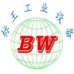 深圳市标王工业设备有限公司