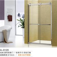 爱尔美淋浴房加盟代理淋浴屏风招商