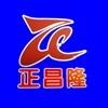 深圳市正昌隆管业有限公司