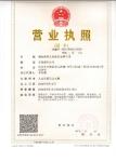 湖南长沙华图艺术装饰有限公司