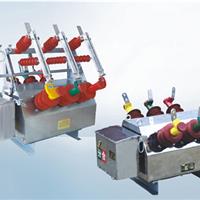 供应云南户外高压真空断路器云南ZW6系列