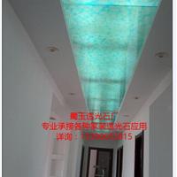 供应透光石吊-厂家直销品质保证X5036