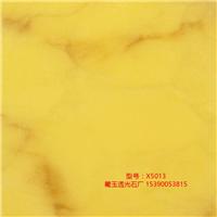 供应透光石-透光云石片X5013