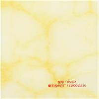 供应透光石-透光云石片X5022