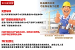 广州凯螺建材贸易有限公司