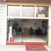 广州市盛绘彩印设备有限公司