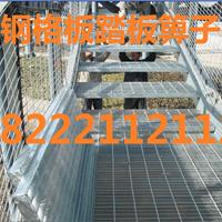 供应不锈钢踏步板定做钢梯天津不锈钢楼梯