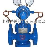 供应上海先导活塞式气体减压阀Yk43X厂家价