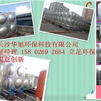 郴州供水设备