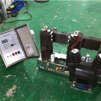 供应 启轩 zw32真空断路器 智能真空断路器