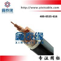 山东烟台铝合金电缆铝合金带连锁铠装电缆