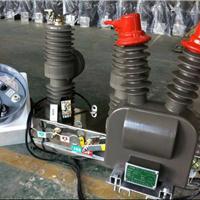 供应ZW32-10F、ZW32-12F/630-25柱上开关