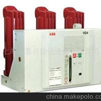 供应ZN63(VSI)