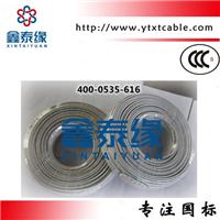 BVVB 1平方三芯护套线 2*1铜芯电线100米/盘