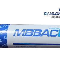 MBBAC预铺/湿铺防水卷材