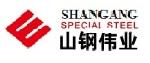 天津市山钢伟业商贸有限公司