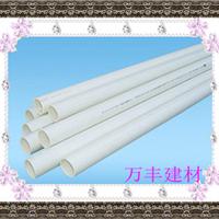 供应四川成都PVC阻燃冷弯穿线管