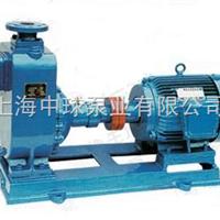 50ZX20-7.5自吸清水泵