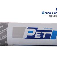 PET湿铺防水卷材