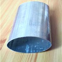 镀锌椭圆管厂家/天津镀锌椭圆管/椭圆管厂