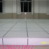 供应防静电高架板