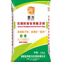 优质环保专用腻子粉