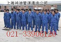 上海专业管道清洗服务有限公司