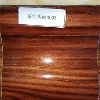 专业生产高档晶泳单色/木纹铝材,一条龙生产