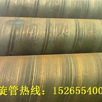 大口径螺旋钢管1820-2220-2420*16生产厂家